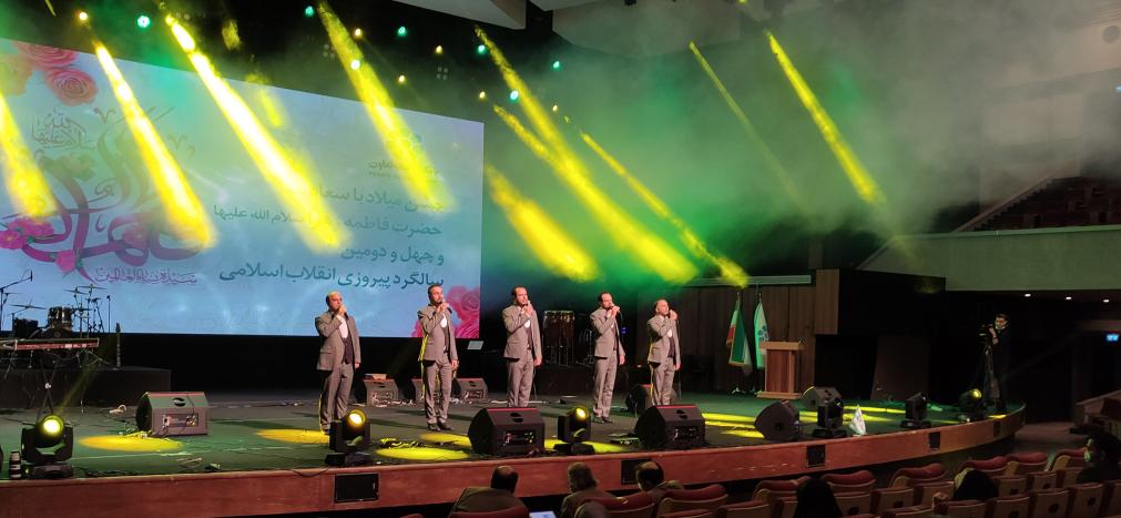 گروه لیله القدر - تالار بزرگ کشور 1399